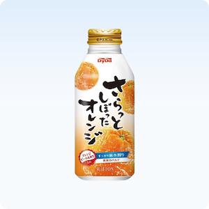 عصير البرتقال من دايدو