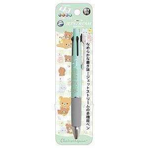Mehrfarbige Kugelschreiber (Jet Stream)