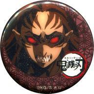 Kyōgai