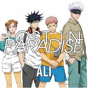 電視動畫ED LOST IN PARADISE feat. AKLO