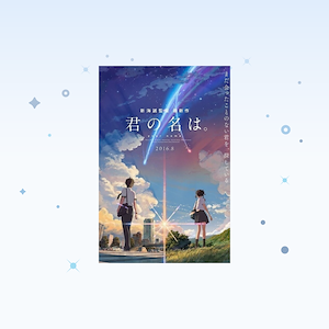 <strong>Your Name</strong><br>Blu-ray