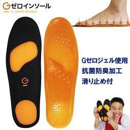 鞋墊‧護鞋用品