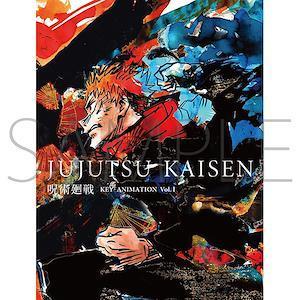 電視動畫官方原畫集 咒術迴戰 KEY ANIMATION Vol.1