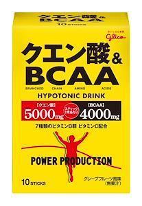 BCAA支链氨基酸