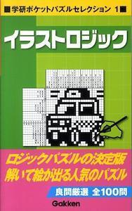 Trang minh họa & Manga