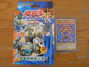 Колоди Yu-Gi-Oh