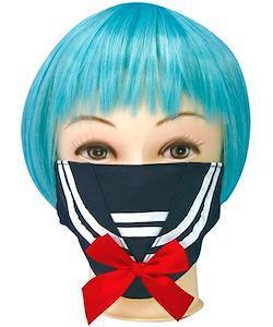 Japanische Schuluniform Maske