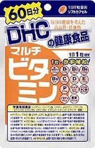 多元维生素