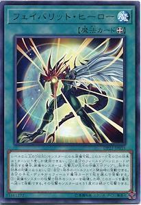 Індивідуальні картки Yu-Gi-Oh