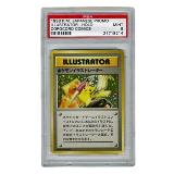 بطاقات بوكيمون