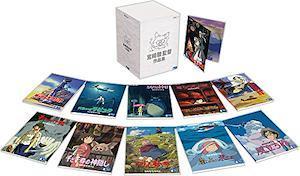 Ghibli DVD Box