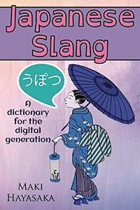 Slang-Wörterbücher