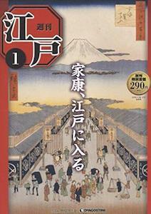 Văn hóa & lịch sử Nhật Bản