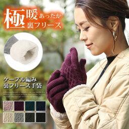 女用保暖手套