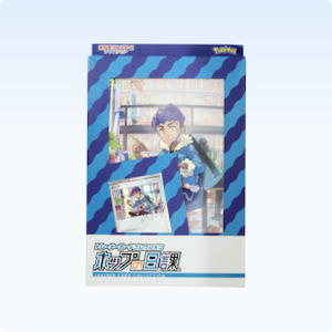<b>Sold Out!</b> <br>Trainer Card Collection Hop
