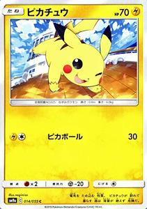 Картки Pokemon