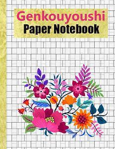 Notizbücher für Japanisch