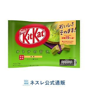 Japanische KitKat