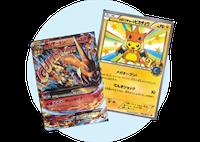 Trading Card Pokemon