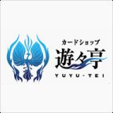 Yuyu-tei