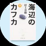 หนังสือญี่ปุ่น