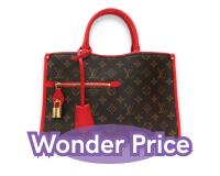 Wonder Price