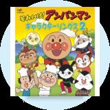 Buku Cerita Anak