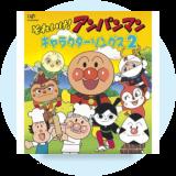 كتب يابانية للأولاد