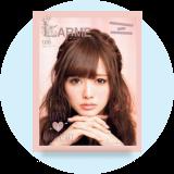 مجلات يابانية