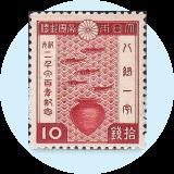 Briefmarken & Postkarten