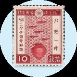 邮票 明信片