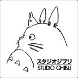 Studio Ghibli Store