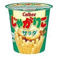 Japanische Snacks