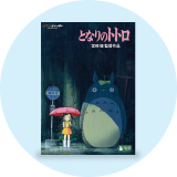 Đĩa DVD