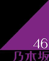 Nogizaoka46