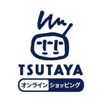 TSUTAYAオンライン