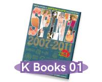 K Books 01